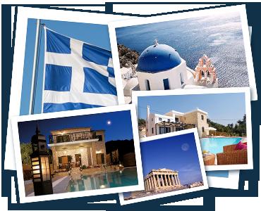 Виллы в греции продажа видео
